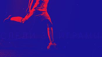 Турнир по мини-футболу 40+ в Берёзе